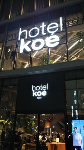 hotel koe'