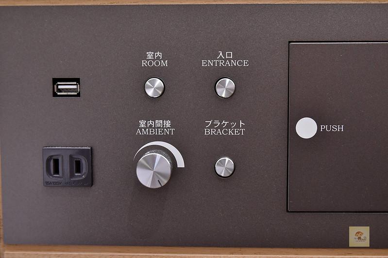 JR九州飯店Blossom那霸-44