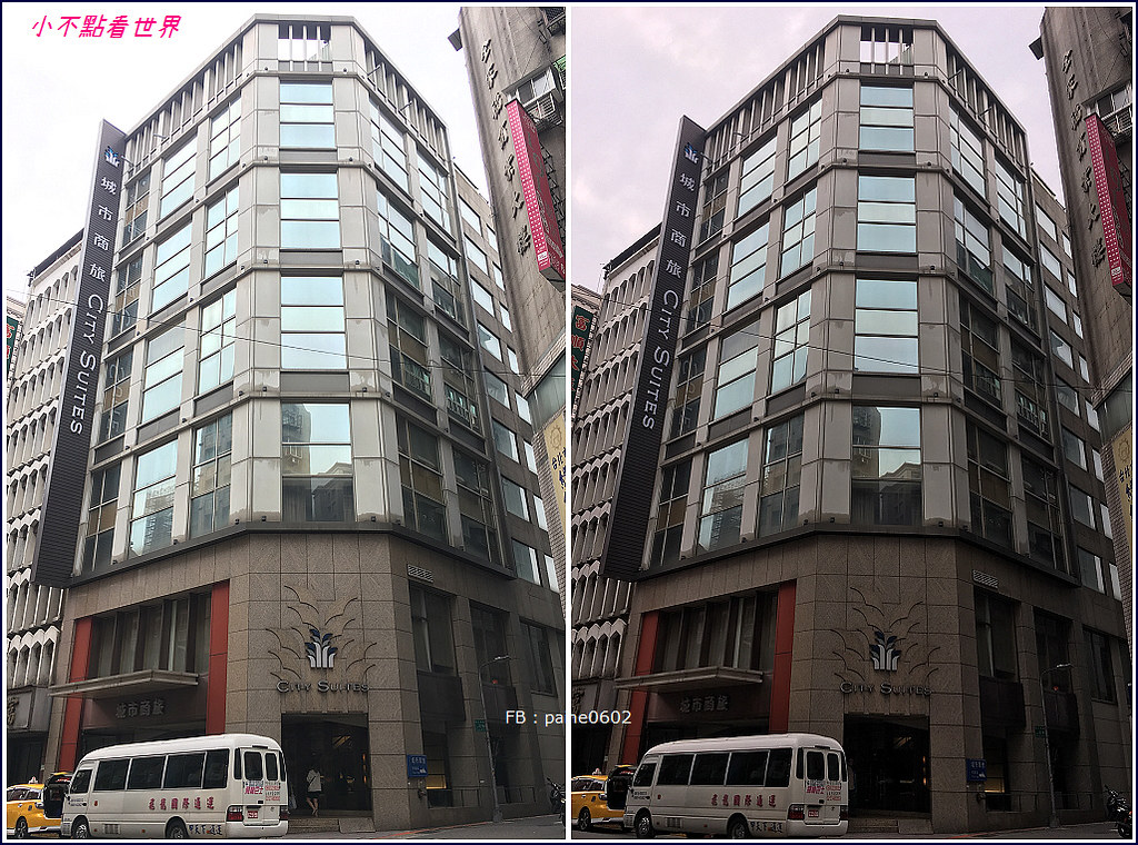 城市商旅南西館CitySuites Nanxi