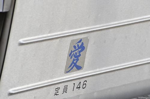 20111123-_DSC0134