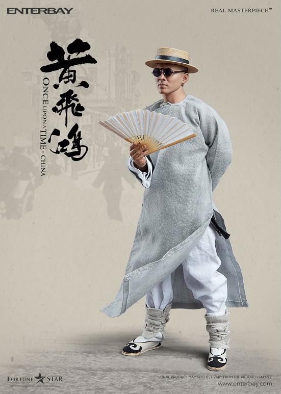 傳奇絕技「佛山無影腳」再現江湖!! ENTERBAY Real Masterpiece 系列《黃飛鴻》黃飛鴻 Wong Fei-hung 1/6 比例人偶作品