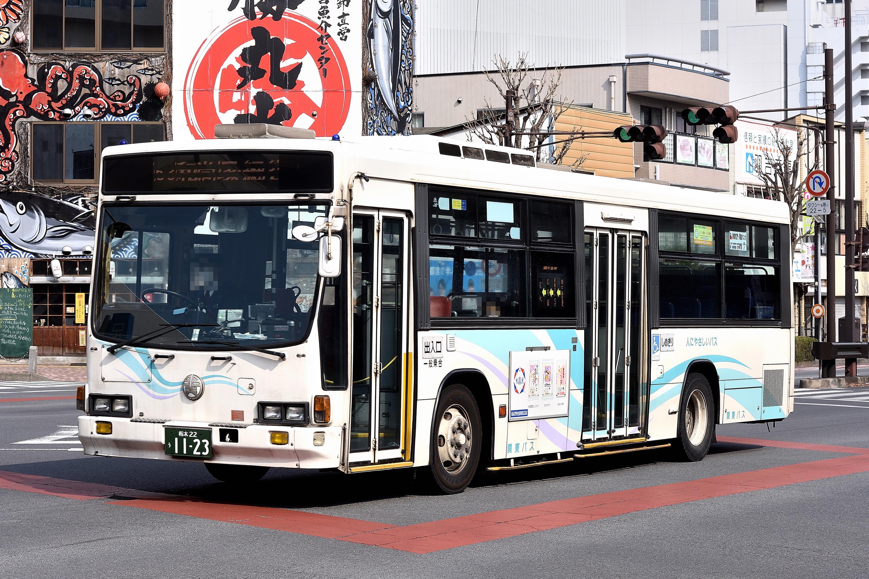 kanji_1123