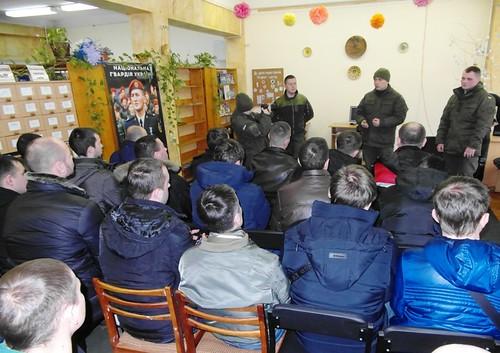 День Українського добровольця 14.03.18 №11