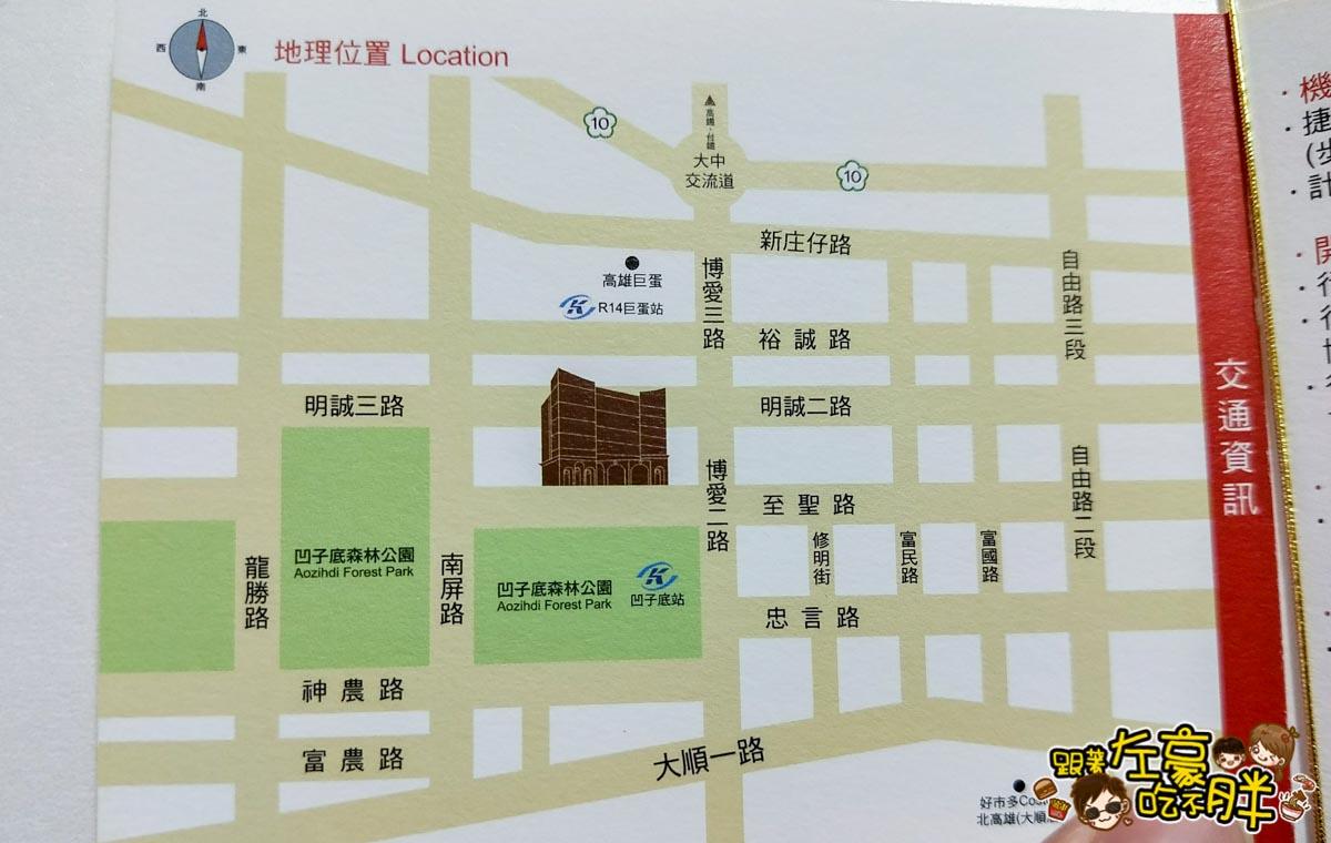 高雄喜宴 林皇宮宴會廳-46
