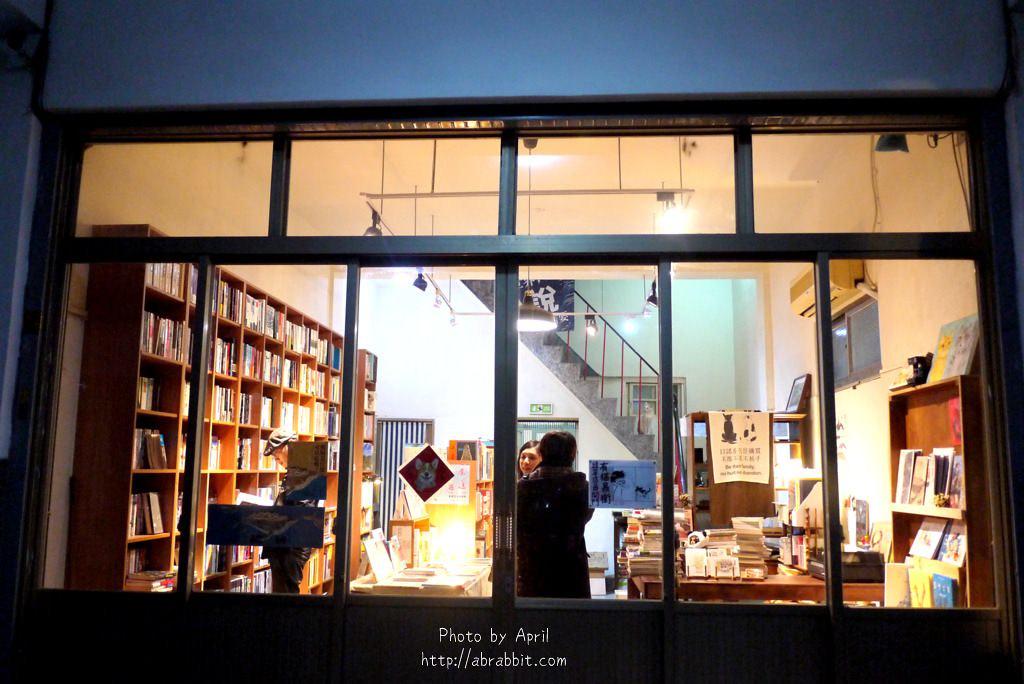 26918843298 6cf0c72d2d b - 台中獨立書店|梓書房-二手書、咖啡,和貓咪一起看書吧!