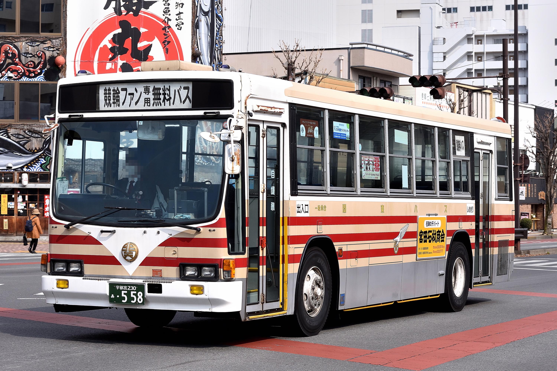 kanji_558