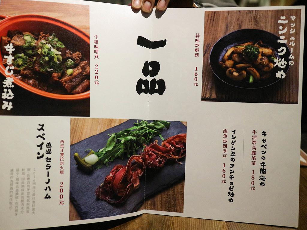 power beef (5)