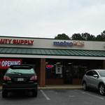 Hampton Woods Plaza stores