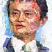 Jack Ma: Alibaba and the 40 Wonders