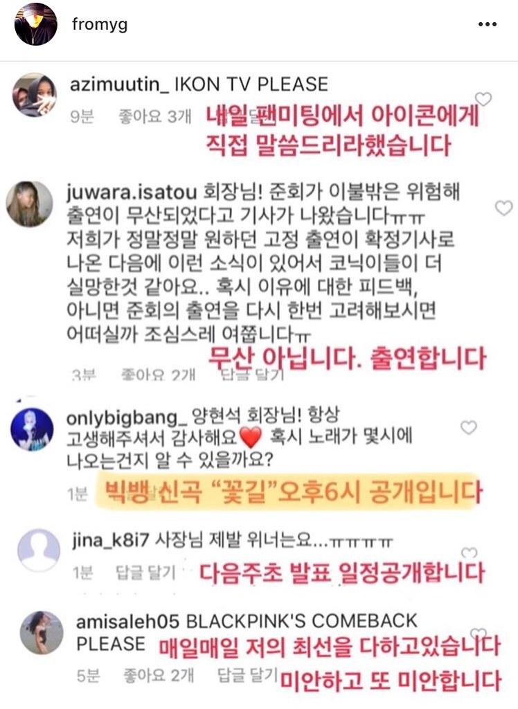BIGBANG via mshinju - 2018-03-10  (details see below)