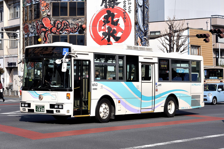 kanji_1460