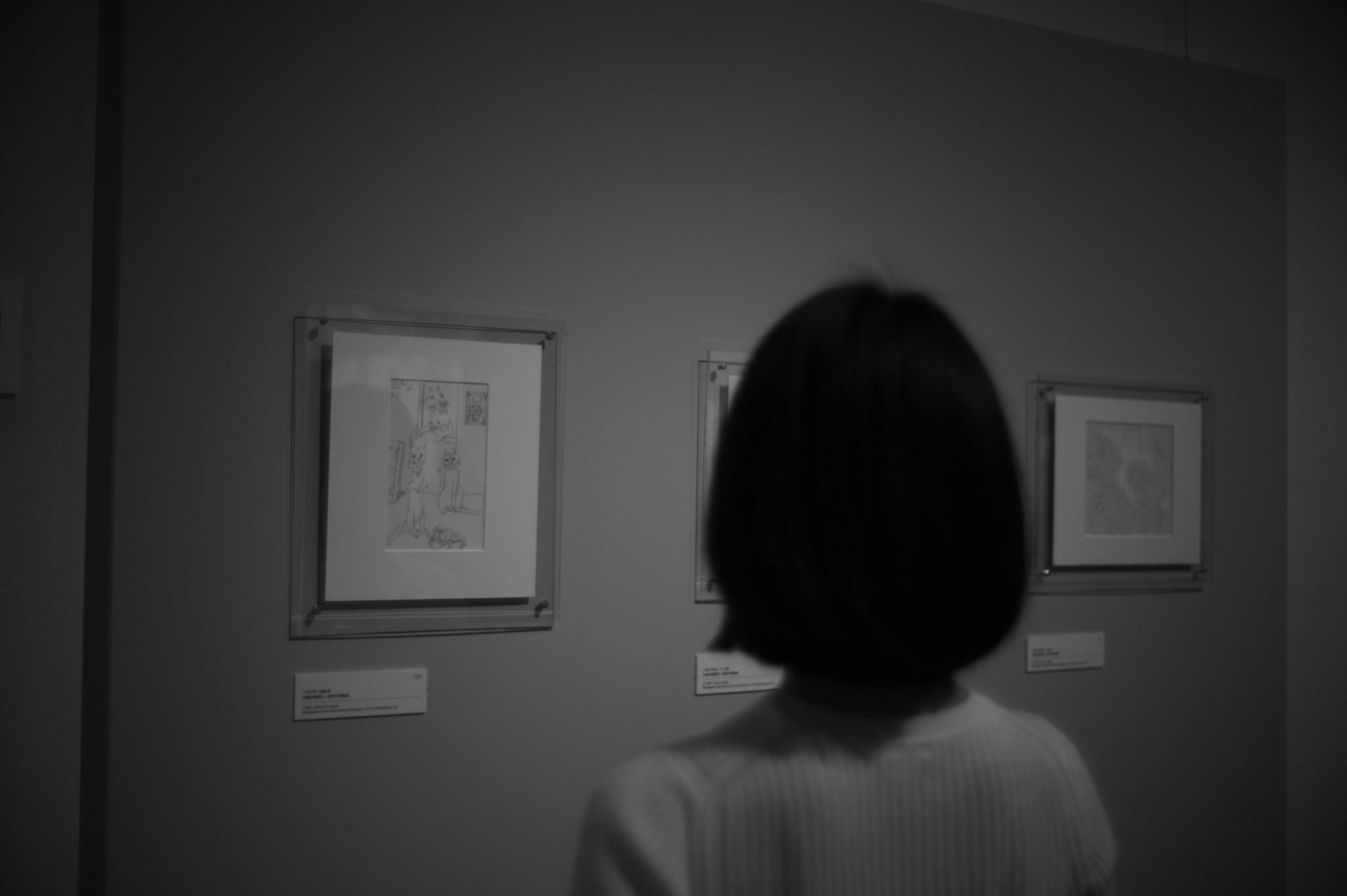Bunkamura museum