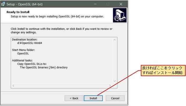ESP_IDF_OpenSSL_16