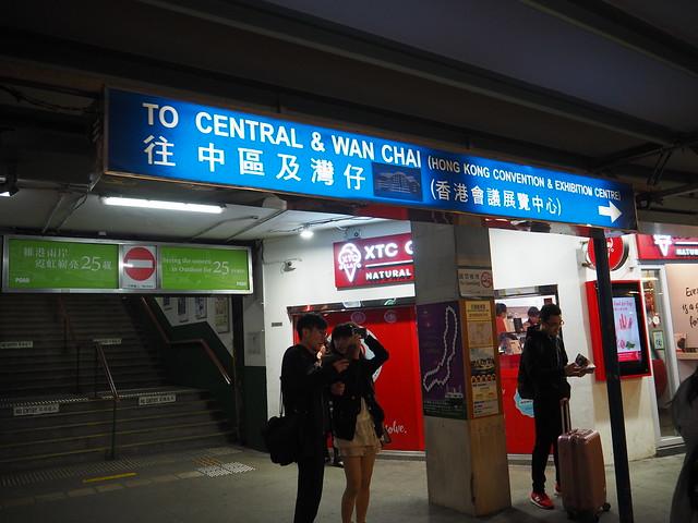 P2085997 香港スターフェリー( Star Ferry Pier/天星碼頭):チムサーチョイ(尖沙咀) 乗り方 ひめごと 香港 hongkong
