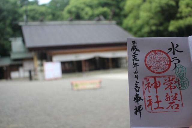 tokiwajinja-gosyuin17032