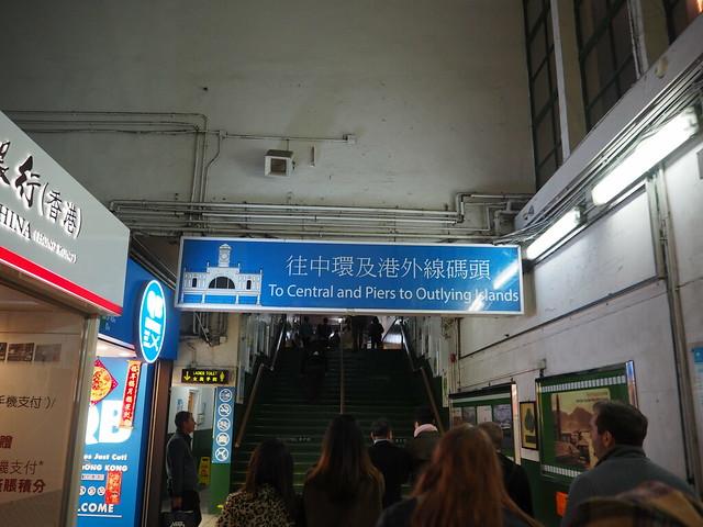 P2086000 香港スターフェリー( Star Ferry Pier/天星碼頭):チムサーチョイ(尖沙咀) 乗り方 ひめごと 香港 hongkong