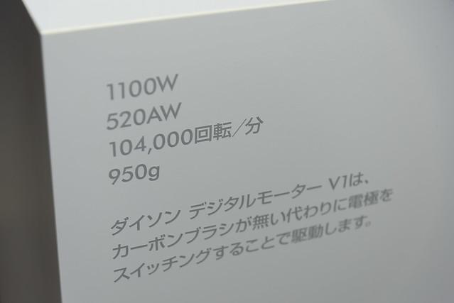 20180320-DSC_7501