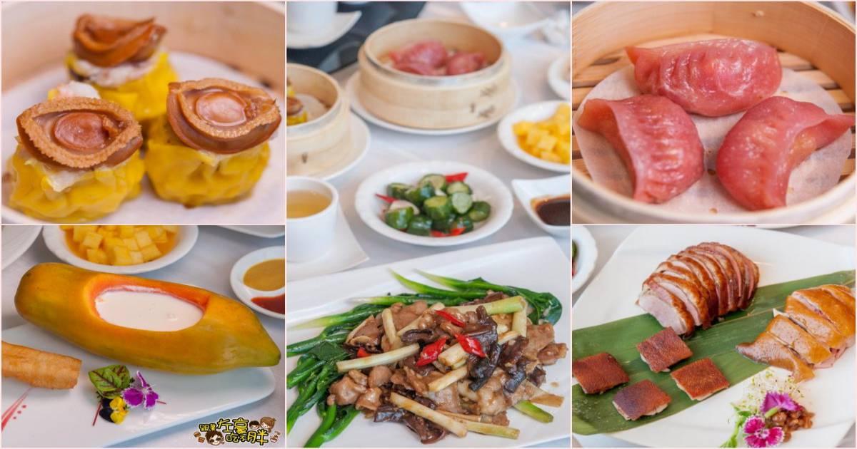 國賓粵菜餐廳首圖
