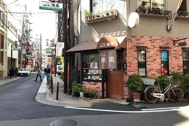 グリル南風(大阪・なんば)