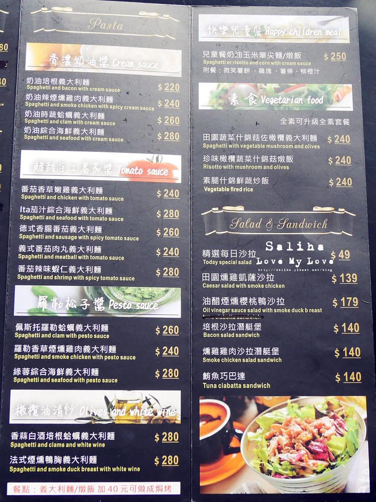 淡水老街景觀餐廳Pescador Cafe 漁夫先生菜單價位menu (4)