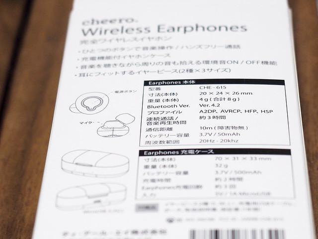 20180309_cheeroWirelessEarphones_0008.jpg