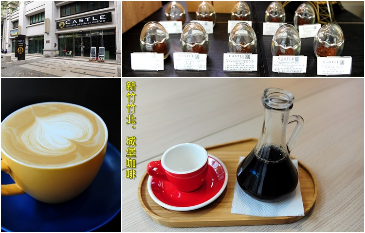 castle_coffee