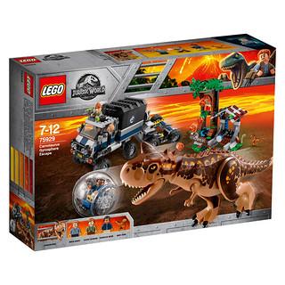準備接受樂高恐龍大轟炸了嗎~~ LEGO 75926、75927、75928、75929、75930《侏羅紀世界:殞落國度》Jurassic World: Fallen Kingdom 電影盒組整理