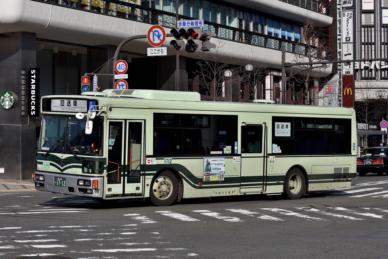 Kyotoshi_1712