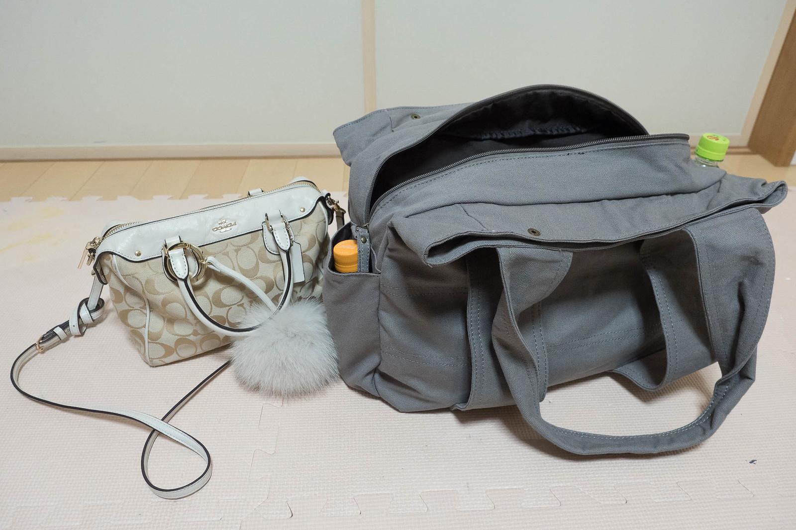 osyarewalker_bag-11