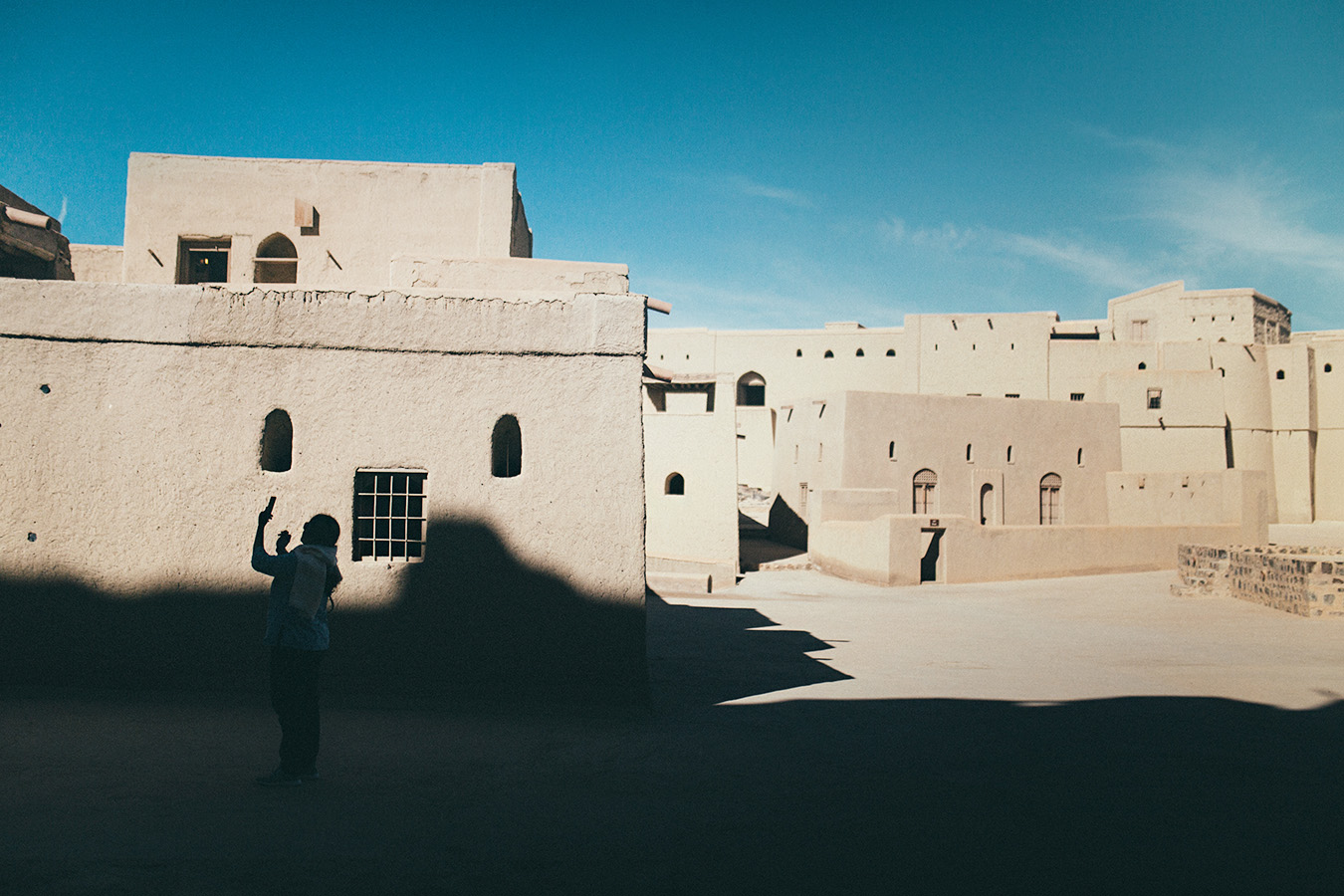 Fart Bahla, Oman