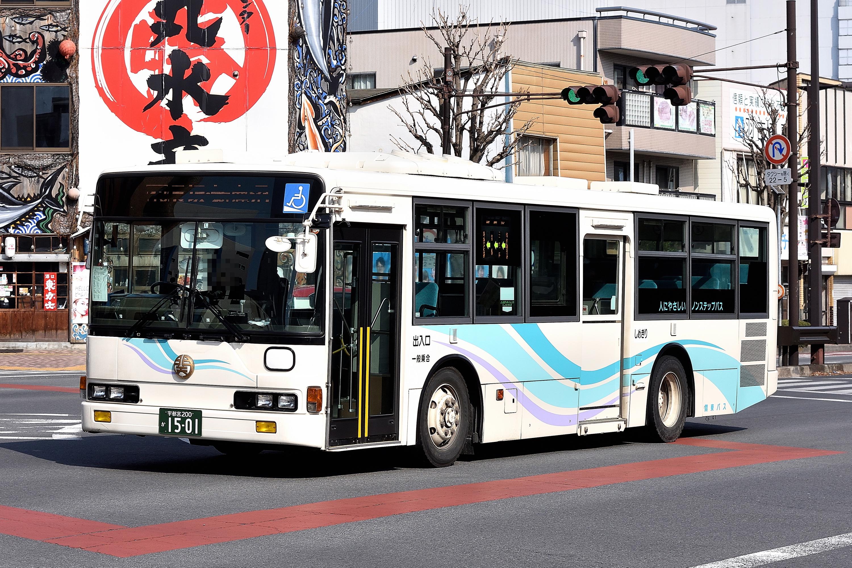 kanji_1501