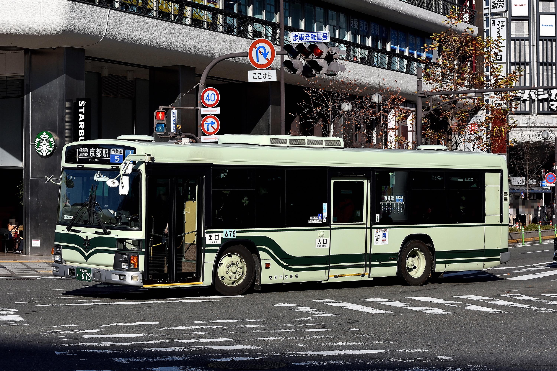 Kyotoshi_679_2