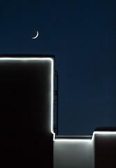 Подсветка кроны жилого дома