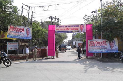 Gate of Satsang Programme