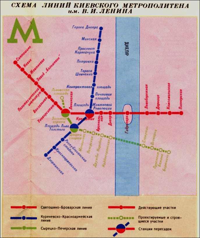 Старые проекты Киевского метро 13