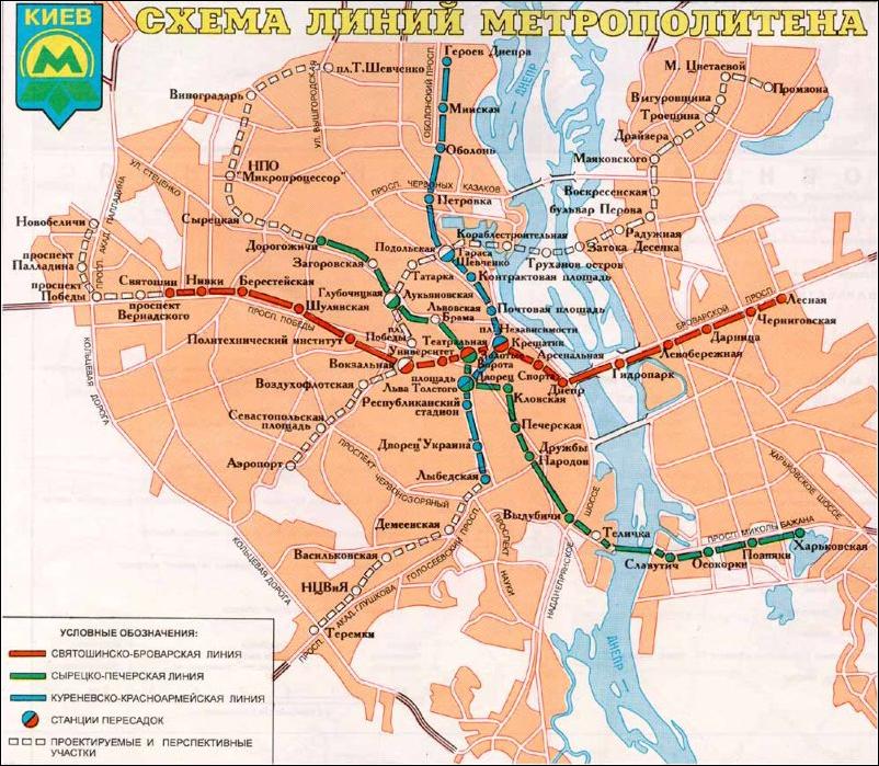 Старые проекты Киевского метро 15