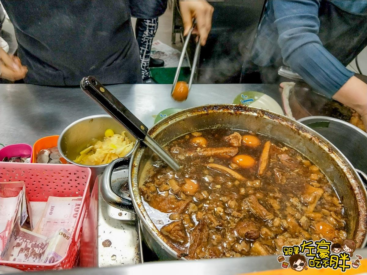 阿霞燒肉飯-6