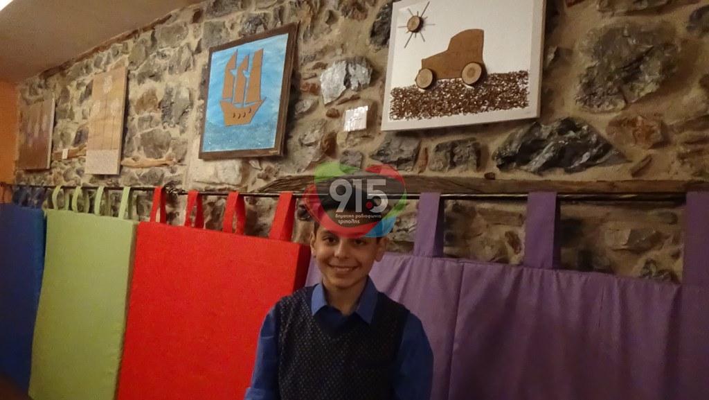 Έκθεση παιδικής ζωγραφικής στην Τρίπολη