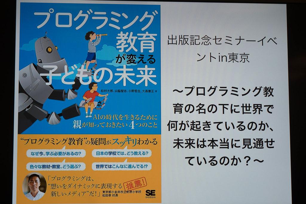 programming_kids-2