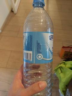 德國的瓶罐退幣回收機