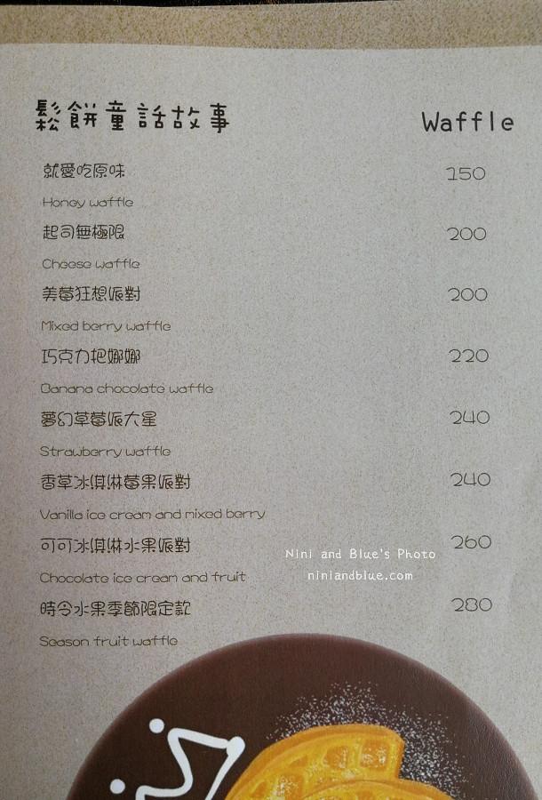 午街貳拾 菜單Menu09