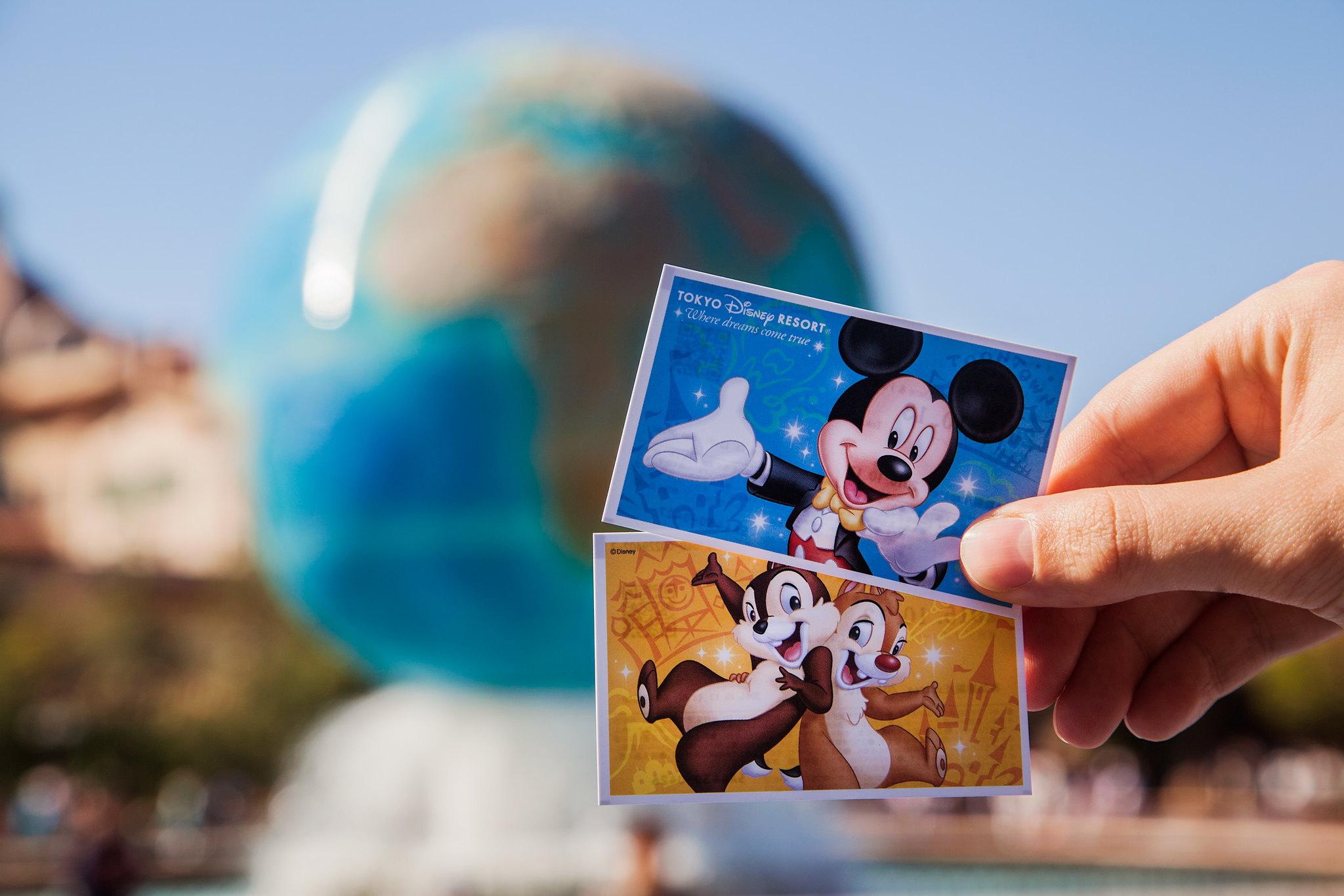 Tokyo Disney Sea Tickets