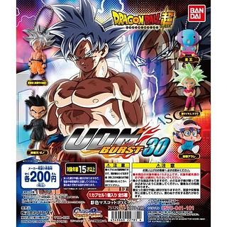 《七龍珠超》UDM系列 最新作「第30彈」今月強力現身!ドラゴンボール超 アルティメットディフォルメマスコットバースト30