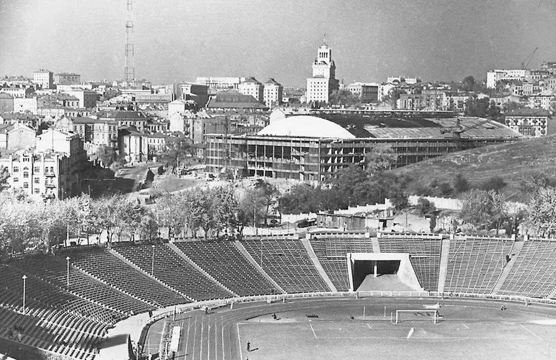 Стадион имени Хрущёва и Дворец спорта (Олимпийский стадион), 1959 год