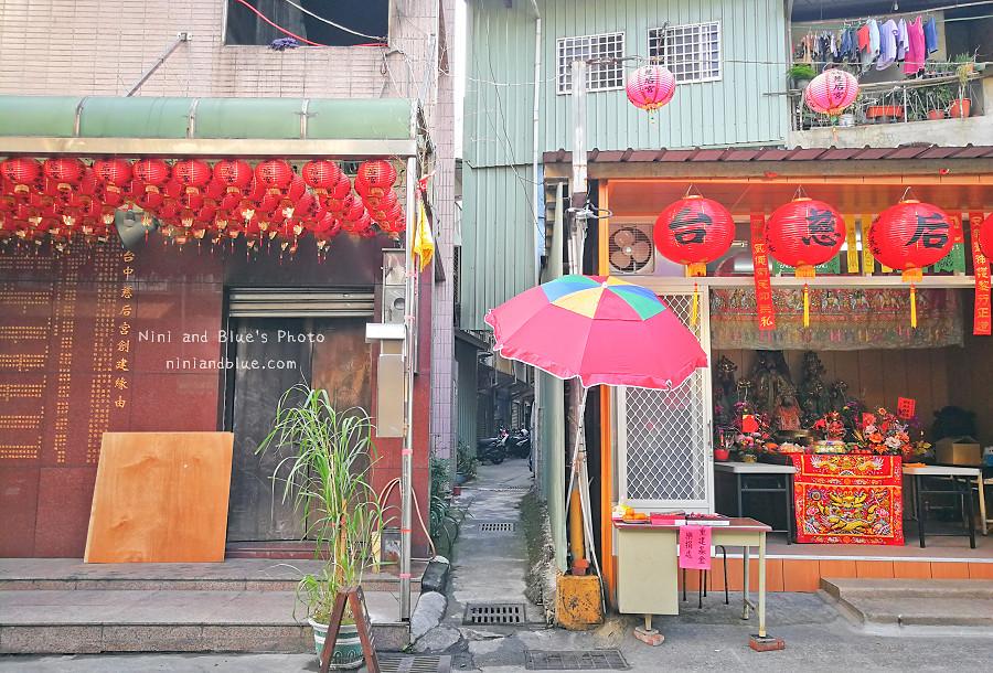 kichi 鬆餅 台中北屯舒芙蕾鬆餅23
