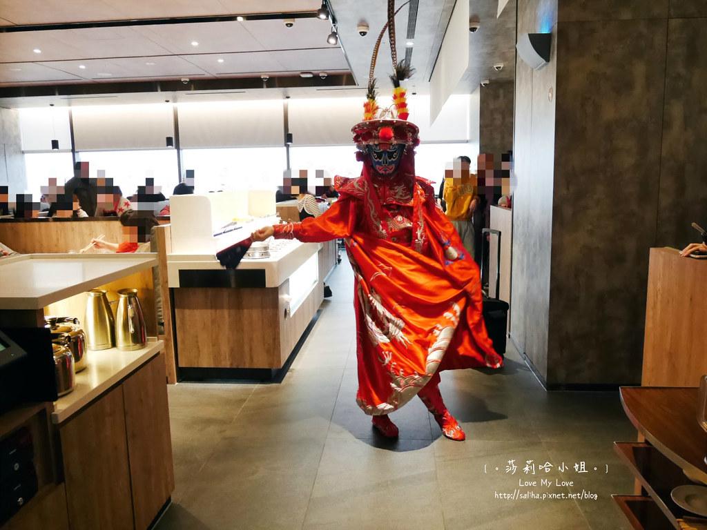 台北車站京站美食餐廳海底撈火鍋 (19)
