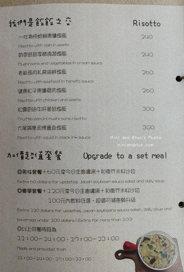 午街貳拾 菜單Menu02