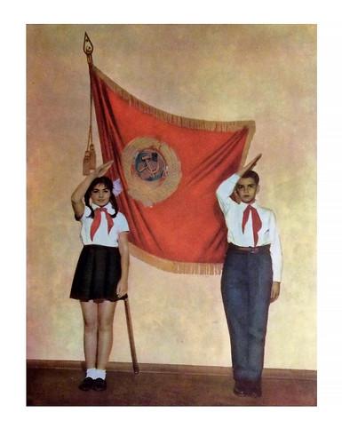13 Пионеры. Знамя