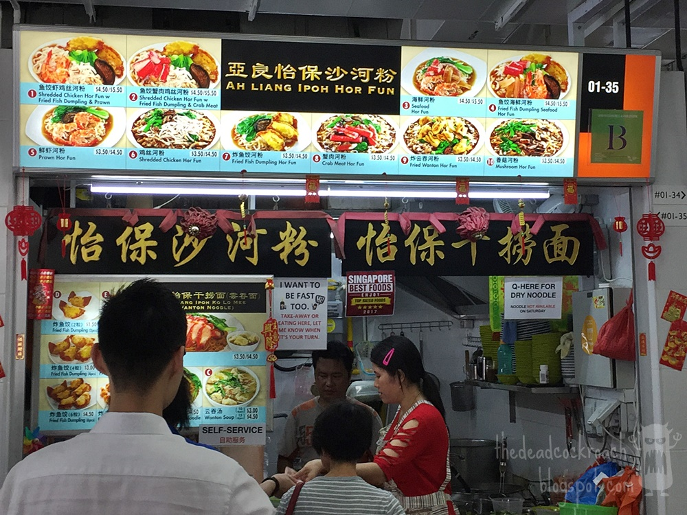 ah liang ipoh hor fun, food, food review, golden shoe, golden shoe hawker centre, ipoh hor fun, ipoh sah hor fun, market street, market street interim hawker centre, review, singapore, 亚良怡保沙河粉