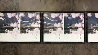 トランスイート四季島 春バージョンのポスター
